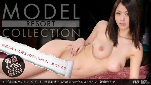 モデルコレクション リゾート 新山かえで