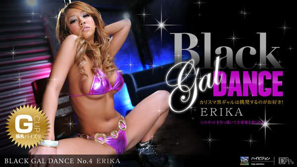 Black Gal Dance No.4 ERIKA