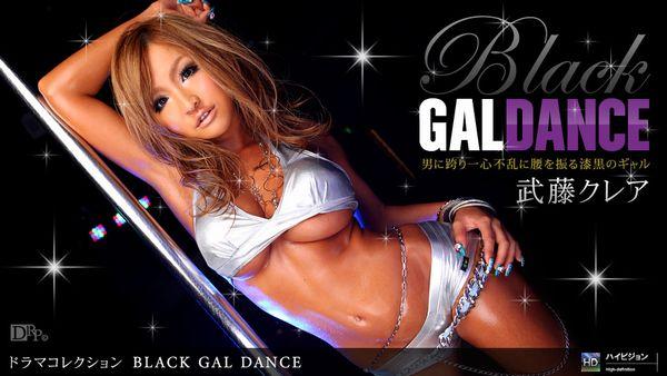 Black Gal Dance No.2