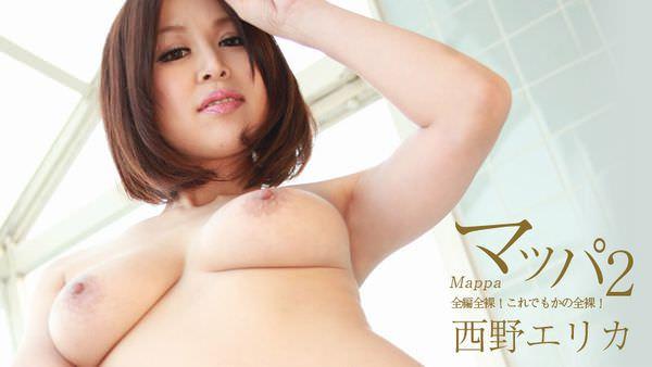 Mappa2 マッパ2 ~全編全裸!これでもかの全裸!~